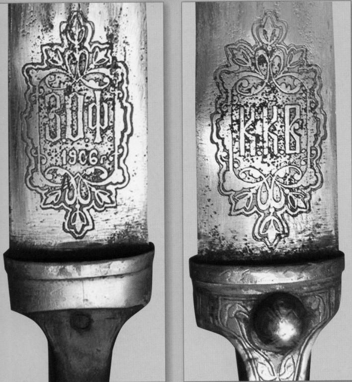 Рис.15 Клейма Златоустівської збройної фабрики та Кубанського козацького війська. Початок ХХ ст.