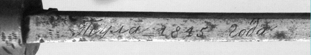 Рис.5 Клеймо тульського збройного заводу на шашці козацькій нижних чинів зразка 1838 р. виготовленої у 1845 р.